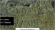 Манастир Карановац - Градишка 2015_04_19_223601