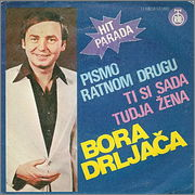 Borislav Bora Drljaca - Diskografija R_4148519_1356895177_9770