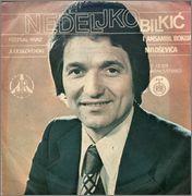 Nedeljko Bilkic - Diskografija - Page 3 1975_2_A_SF_13079