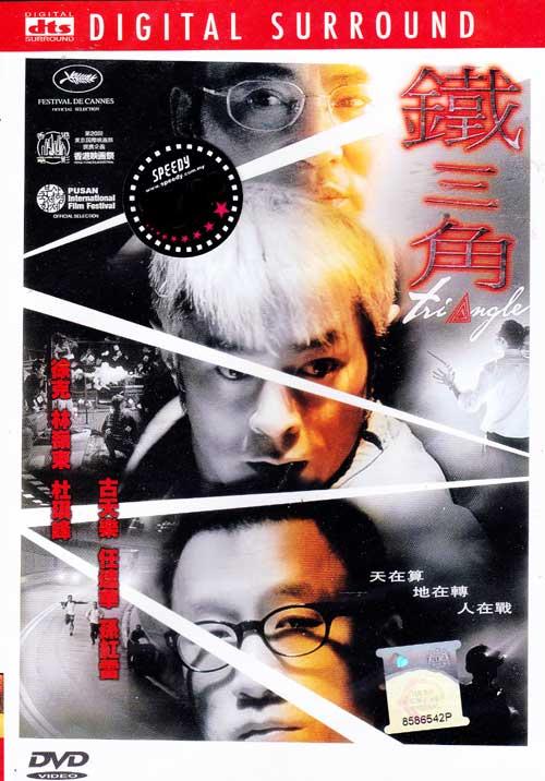Cine Asiático  Dvd-1-6180