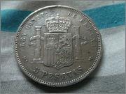 5 pesetas 1885 18 87 con una marca m.p rara DSCF2937