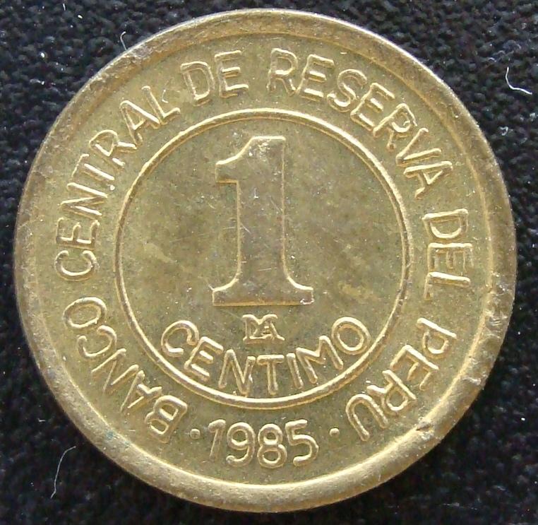 1 Céntimo Inti. Perú (1985) PER._1_C_ntimo_Inti_1985_-_anv