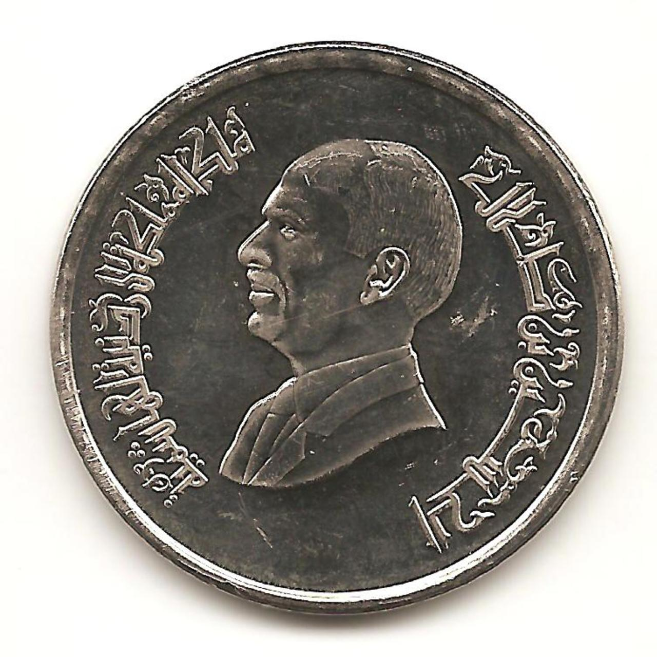 10 piastras de 1997 Jordania Image
