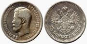 RUSIA - 25 Kopeks 1896 Rusia_-_57_25_Kopeks_1895