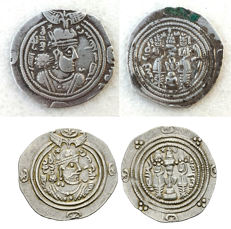 Diferencias entre monedas sasanidas - Página 2 Hemi