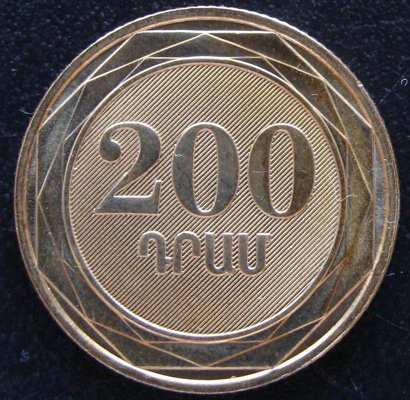 200 Dram. Armenia (2014) (Sauce llorón) ARM._200_Drams_Salix_babylonica_-_rev