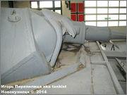 Немецкий средний танк PzKpfw III Ausf.F, Sd.Kfz 141, Musee des Blindes, Saumur, France Pz_Kpfw_III_Saumur_092
