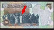 Libia 20 dinars 2009 P#74 Gaddafi