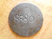 10 céntimos 1870. Gobierno Provisional. Resello 8880 P1430437