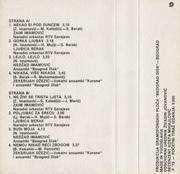 Zekerijah Djezić - Diskografija  - Page 2 1979_ka_z