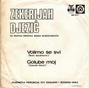 Zekerijah Djezić - Diskografija  1971_z