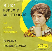 Milica Popovic - Diskografija R-5274127-1389300555-5163.jpeg