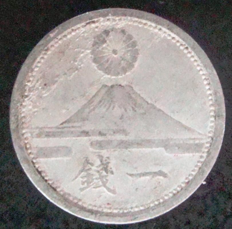 1 Sen. Japón (1941) JAP._1_Sen_1941_-_rev