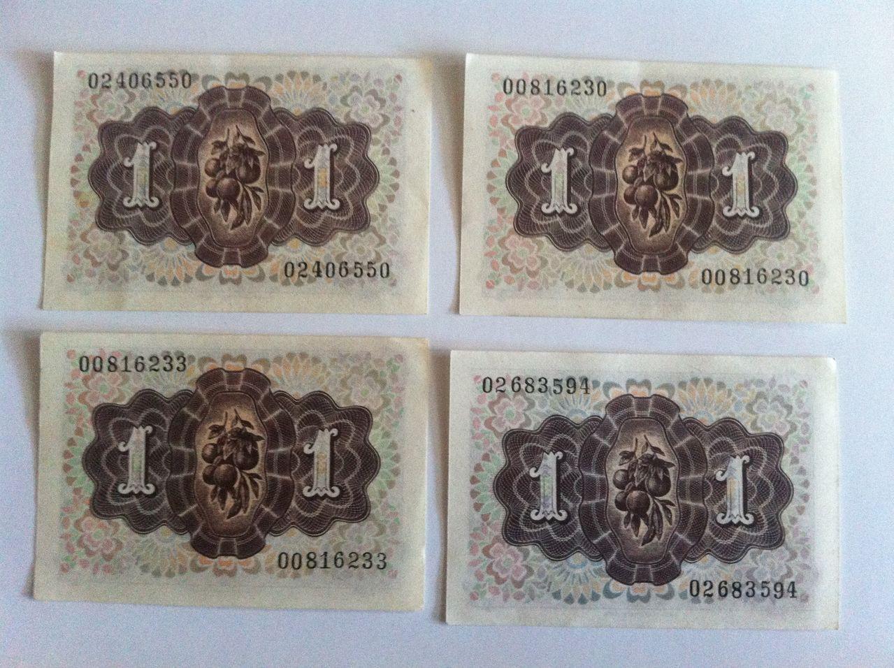 Ayuda valoracion una peseta 1948   IMG_4937