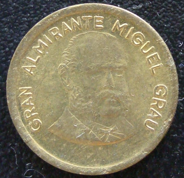1 Céntimo Inti. Perú (1985) PER._1_C_ntimo_Inti_1985_-_rev
