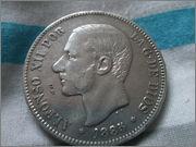 5 pesetas 1885 18 87 con una marca m.p rara DSCF2935