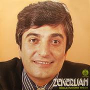Zekerijah Djezić - Diskografija  1974_p