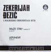 Zekerijah Djezić - Diskografija  1973_z