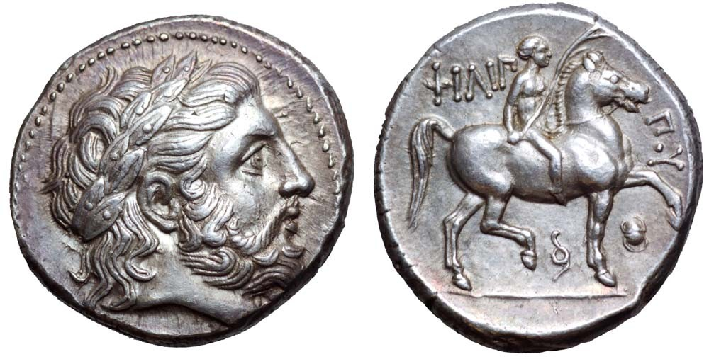 Monedas extraordinarias del periodo Clásico. 1879535l