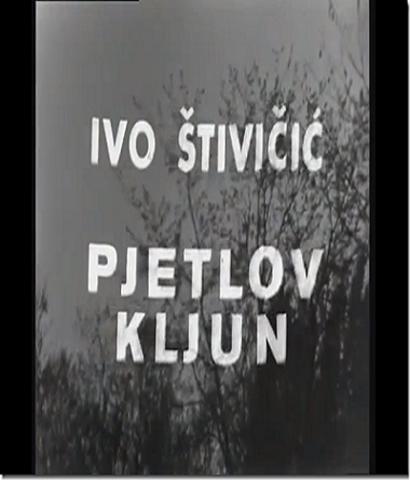 Pjetlov Kljun (1972) Cid_33_C9_C8_E4_E3_A54_D03_A8_E3_C42_AAF2_A42_D9