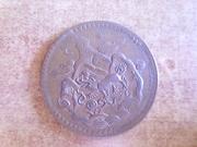 Moneda a identificar P1420266