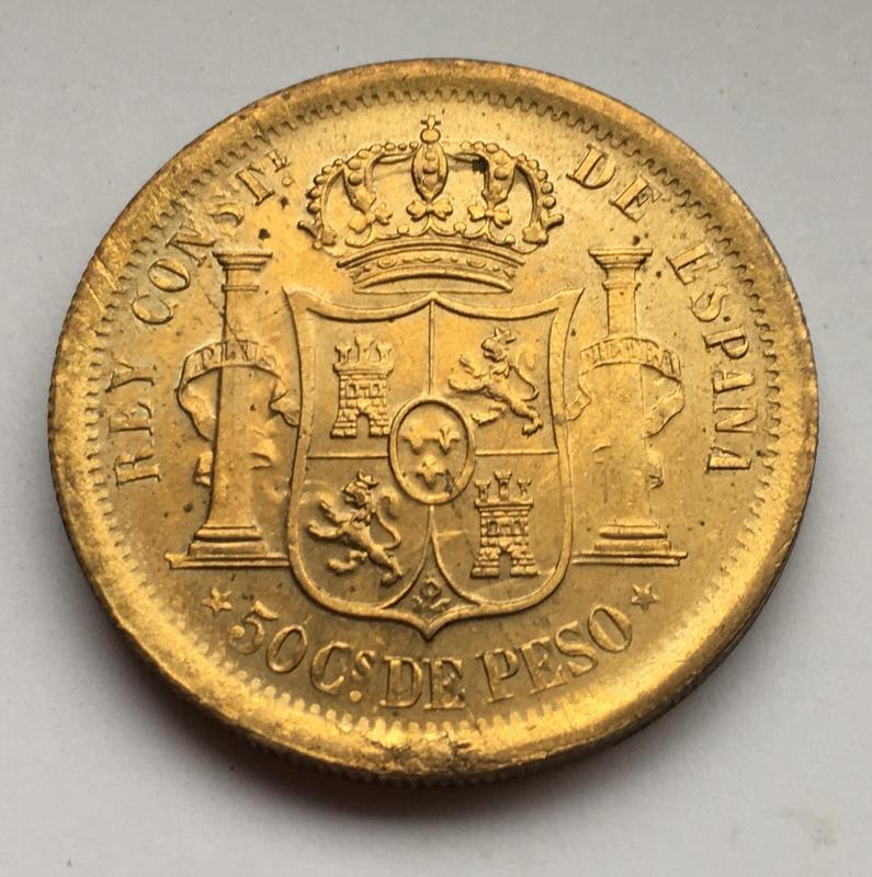 50 centavos de Peso 1880. Estado Español. Pruebas de máquinas. (Anmem dedit)  IMG_9606