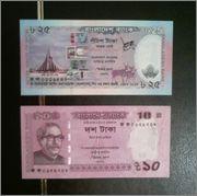 25 taka de Bangladesh (2013) Conmemorativo Image