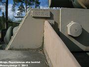 Советский тяжелый танк КВ-1, ЛКЗ, июль 1941г., Panssarimuseo, Parola, Finland  -1_-234
