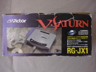 [VDS/TROC] Saturn et Dreamcast Jap jeux P1030844
