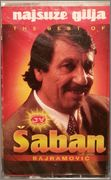 Saban Bajramovic - DIscography - Page 3 R_7916398_1451591770_1901_jpeg
