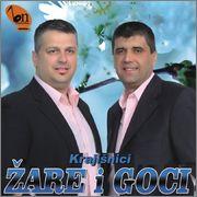 Zare i Goci - Diskografija R_7298190_1438291915_9967_jpeg