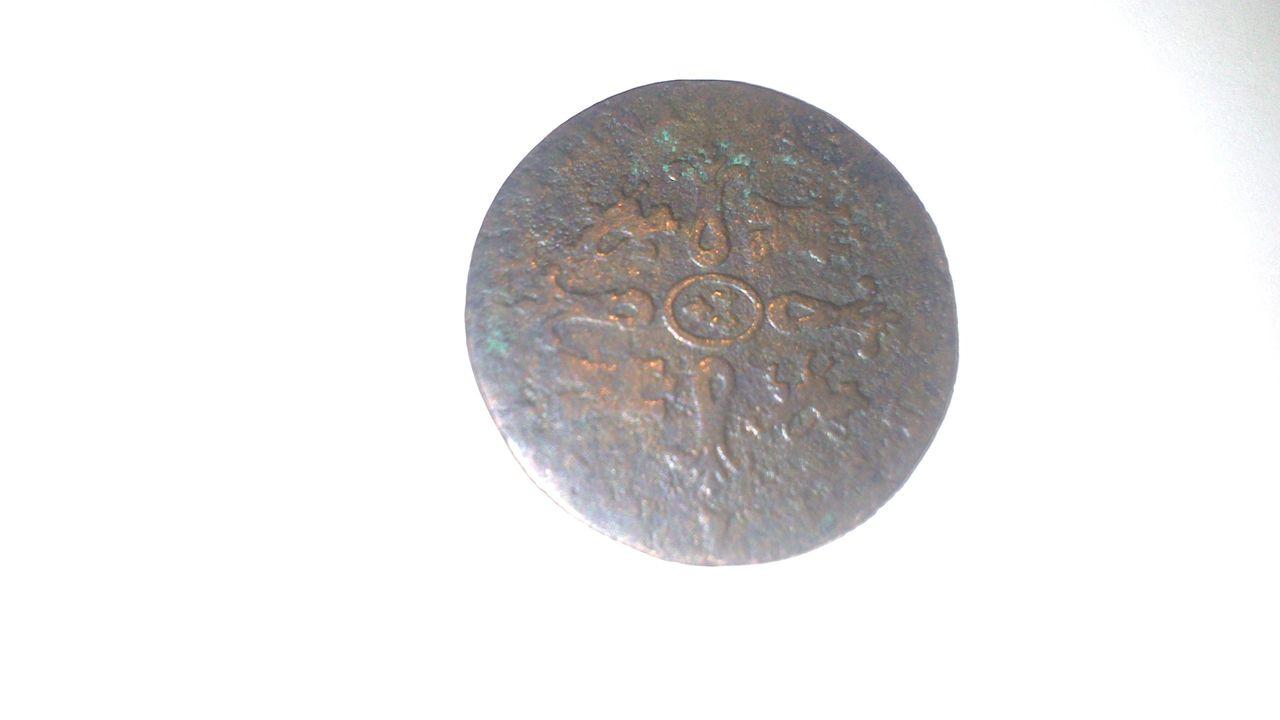 8 Maravedís 1840.Isabel II. ¿Ceca? DSC_0194