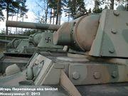 Советский тяжелый танк КВ-1, ЛКЗ, июль 1941г., Panssarimuseo, Parola, Finland  -1_-216
