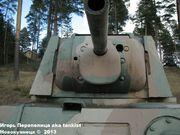 Советский тяжелый танк КВ-1, ЛКЗ, июль 1941г., Panssarimuseo, Parola, Finland  -1_-215