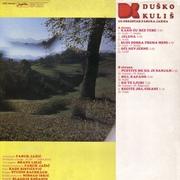 Dusko Kulis - Diskografija R-6757089-1439001933-6537.jpeg