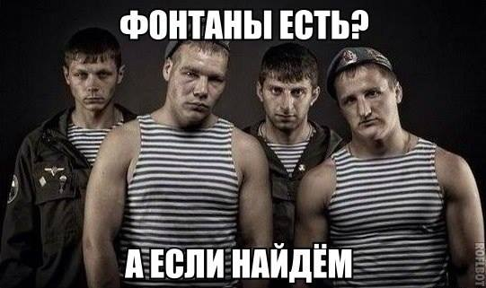 С днём ВДВ DGMx_TFv_Uw_AEfli4