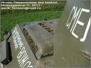 """Советский средний танк Т-34, завод № 183, III квартал 1942 года, музей """"Линия Сталина"""", Псковская область 34_183_050"""