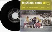 Zekerijah Djezić - Diskografija  1966_zza