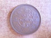 Moneda a identificar P1420265