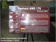 "Французский бронеавтомобиль ""Panhard"" AMD 178,  Musee des Blindes, Saumur, France Panhard_Saumur_000"