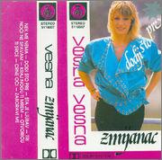 Vesna Zmijanac - Diskografija  1986_1_ka_pz