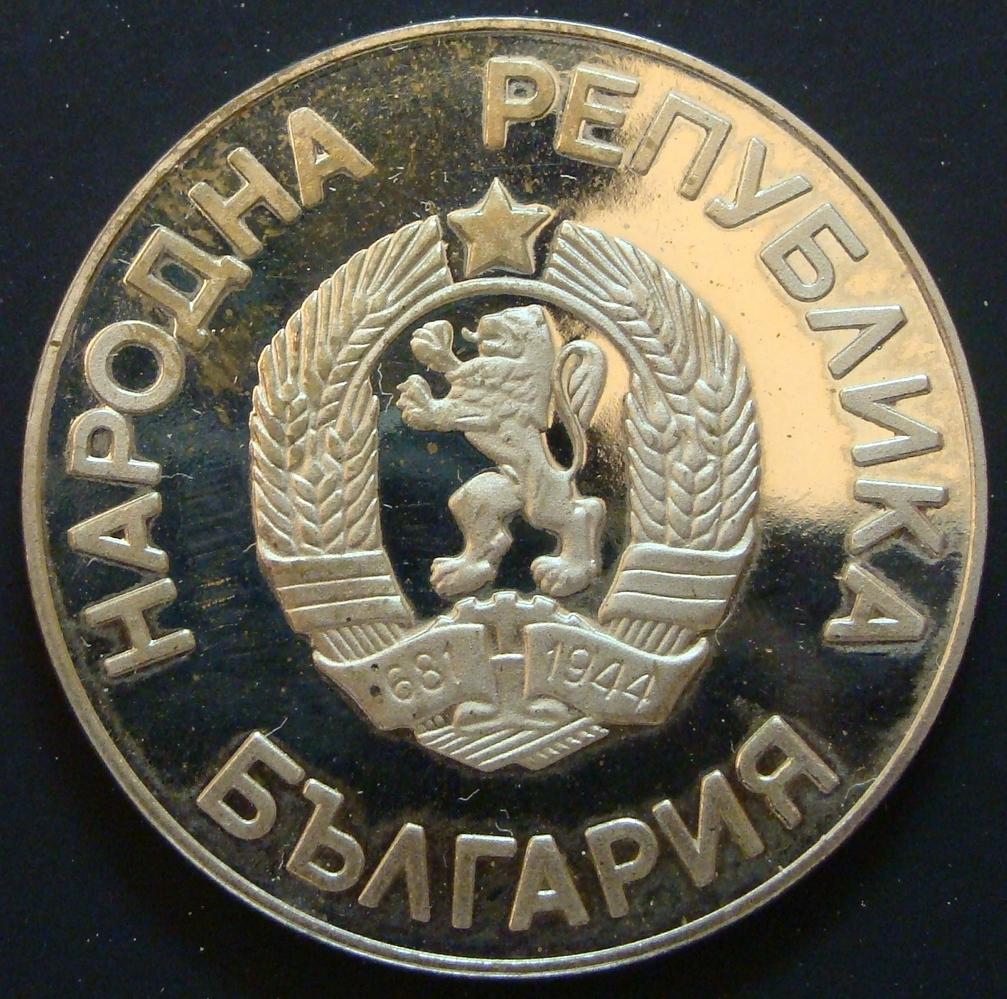 2 Leva. Bulgaria (1987) Juegos Olímpicos de Invierno. BUL_2_Leva_JJ_OO_Invierno_1988_anv