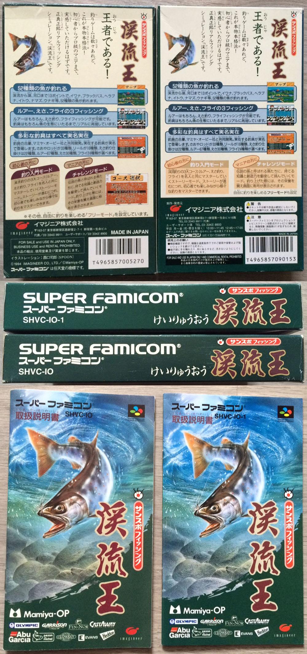 SFC Renkaban & Fukkokuban le jeu des différences! SHVC-JPN SHVC-JPN-1 SHVC-JPN-2 IMG_0472