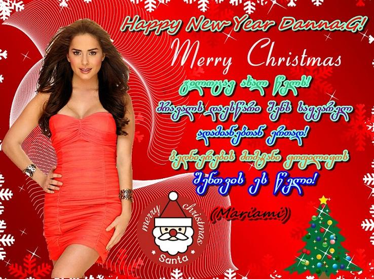 2014 წლის ვიდეო ფორუმელებზე! Free_Vector_Merry_Christmas_Background