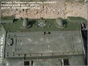 """Советский средний танк Т-34, завод № 183, III квартал 1942 года, музей """"Линия Сталина"""", Псковская область 34_183_055"""