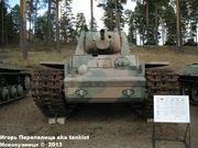 Советский тяжелый танк КВ-1, ЛКЗ, июль 1941г., Panssarimuseo, Parola, Finland  -1_-202