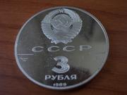 3 Rublos de 1.989 de la U.R.S.S. o cómo poner 4 monedas en un post  DSCN0909