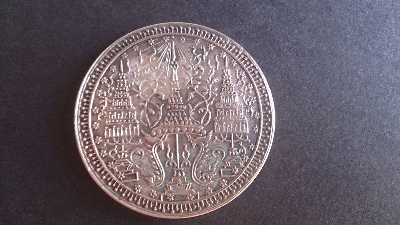moneda tailandia de plata? DSC_3449