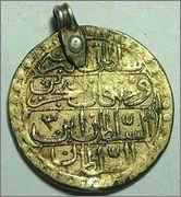 Selim III. Argelia, 1221 H. 300562990831_2