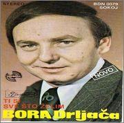 Borislav Bora Drljaca - Diskografija 1975_5